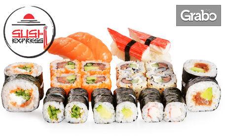 Суши сет с 16, 30, 48 или 101 хапки - за вкъщи