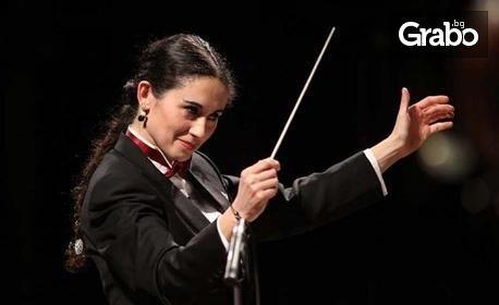 """Мултимедиен концерт """"Четирите годишни времена от четирима композитори"""", на 13 Декември"""
