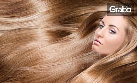 Боядисване на коса тип балеаж, плюс матиране, възстановяваща терапия с кератин и оформяне