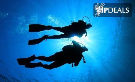 Забавление в Созопол! Водолазно гмуркане, плюс подводни снимки или видеозаснемане - за един или двама
