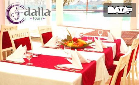 През Септември и Октомври в Бодрум! 7 нощувки на база All Inclusive в хотел Yelken Mandalinci Spa & Wellness****