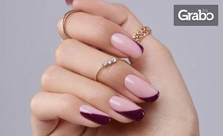 Маникюр с лак или гел лак, поставяне на гел върху естествен нокът или изграждане