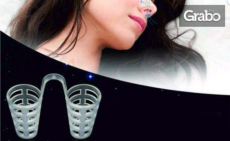 Силиконов уред против хъркане Anti Snore System