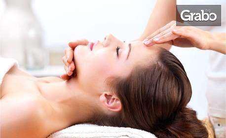 Грижа за лице! Скулптуриращ anti-age масаж, anti-age терапия или класическо почистване