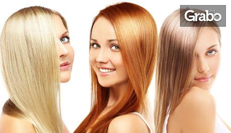 Арганова терапия за коса и оформяне на ежедневна прическа - без или със подстригване