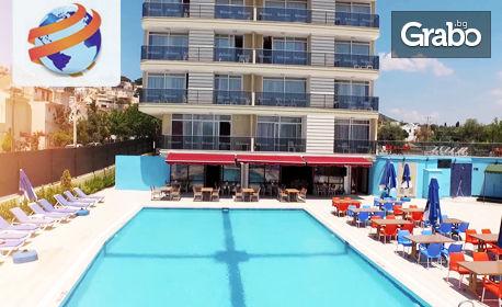 Лятна почивка в Кушадасъ! 7 нощувки на база All Inclusive в Хотел Belmare****