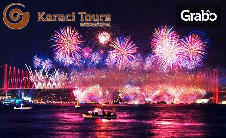 Празнувай Нова година в Истанбул! 2 нощувки със закуски, плюс транспорт и посещение на Одрин