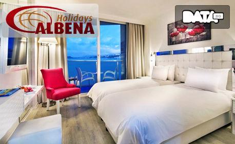 През Септември или Октомври в Кушадасъ! 7 нощувки на база Ultra all Inclusive в Хотел Le Bleu*****