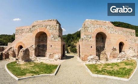 Посети крепостта Траянови врата, Боровец и връх Мусала! Нощувка със закуска, плюс транспорт