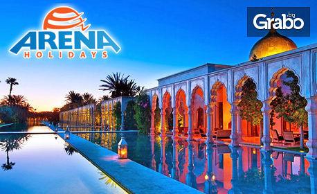 Багрите на Мароко! Екскурзия до Маракеш с 5 нощувки със закуски и вечери, плюс самолетен транспорт