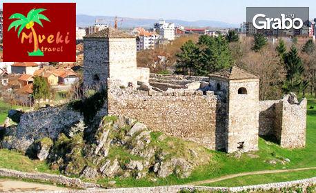 Еднодневна екскурзия до Пирот, Суковски манастир и Цариброд