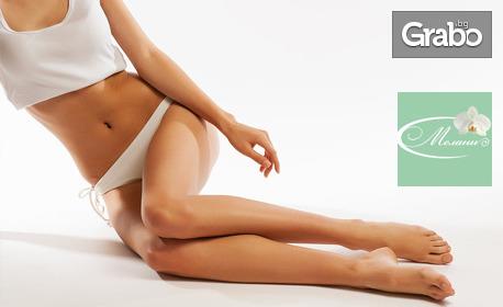 Анцителулитен масаж на бедра - 1 или 5 процедури