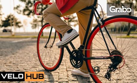 Центровка или цялостна профилактика на велосипед