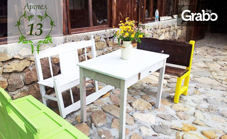 Лятна почивка в сърцето на Родопите! 2 или 3 нощувки със закуски и вечери, в с. Киселчово