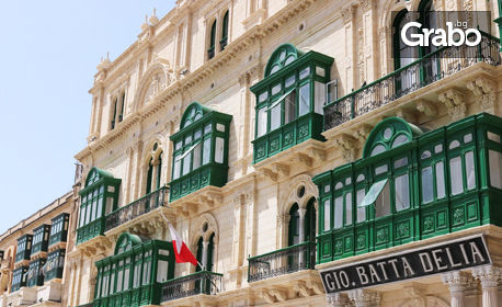 Почивка в Малта на брега на морето! 7 нощувки на база All Inclusive в db Seabank Resort & Spa****, плюс самолетен билет