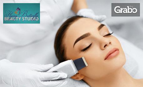Почистване на лице с ултразвукова шпатула