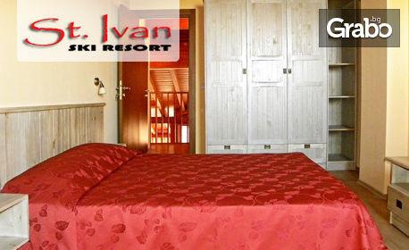 До края на Февруари в Банско! Нощувка със закуска и безплатен шатъл до кабинков лифт