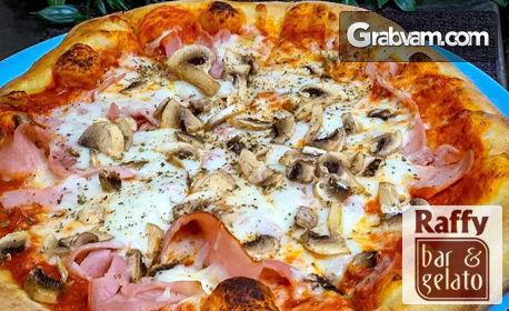 Пица за вкъщи, по избор
