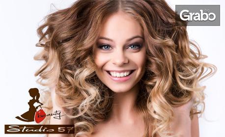Балеаж, плюс измиване на коса и прическа по избор