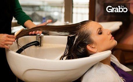 Възстановяваща терапия за коса, подстригване и оформяне със сешоар, плюс маникюр с гел лак