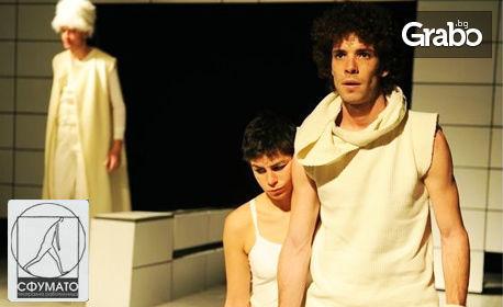 """Постановката """"Зимна приказка"""" от Уилям Шекспир - на 23 Април"""
