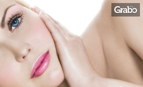 Грижа за всеки тип кожа! Почистване на лице с 68% отстъпка