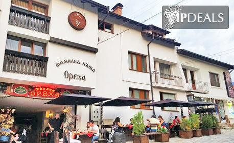 Ски почивка в Банско! 2 или 3 нощувки със закуски и вечери