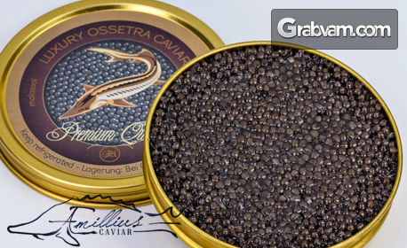 Вкусно хапване за ценители! 30гр черен хайвер от сибирска или руска есетра