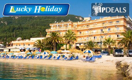 Last Minute почивка на остров Корфу! 4 нощувки със закуски и вечери в Хотел Potamaki beach***+, плюс транспорт
