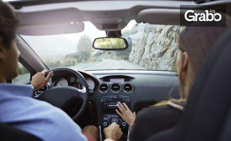 Цялостна профилактика на автоклиматик, с добавяне на масло в системата с апаратура Bosch
