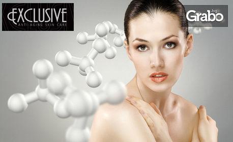 Хидратираща терапия за очи и масаж на лице, или лифтинг терапия с клетки на хайвер от сьомга
