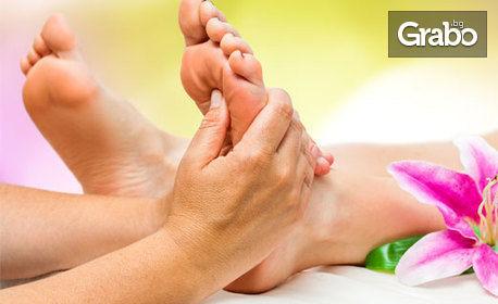 Масаж по избор - при уморени крака или на цяло тяло