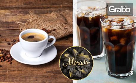 Кафе, плюс продукт на Coca Cola