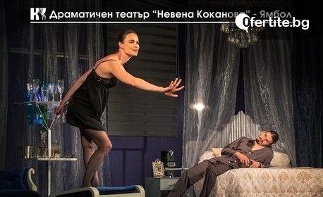 """Йоана Буковска-Давидова и Янина Кашева в спектакъла """"Котка върху горещ ламаринен покрив"""" на 5 Юни"""