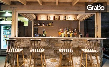 През Юли и Август на остров Тасос! 5 нощувки със закуски и вечери за до четирима - в Скала Потамия