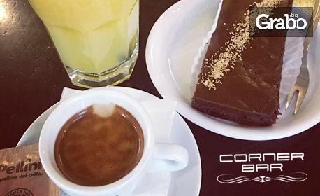 Kафе Pellini, фреш портокал и шоколадово брауни с малини и ядки