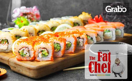 Екзотичен вкус за вкъщи! Суши сет с 12, 22 или 34 хапки
