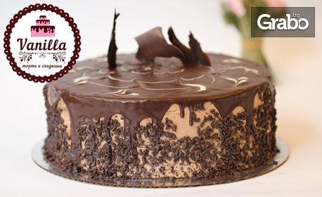 Бутикова торта с 12 парчета - шоколадова или боровинкова