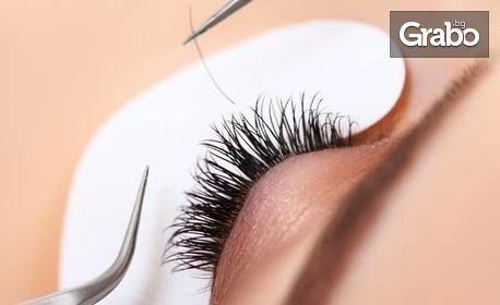 Сгъстяване и удължаване на мигли по 3D или 4D метод Volume Lashes