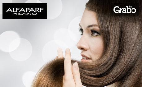 Терапия за коса, без или със подстригване, плюс прическа със сешоар