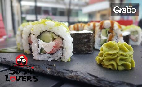 Суши сет с 20 хапки