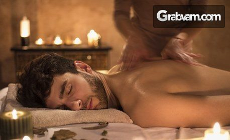Класически терапевтичен масаж с пилинг на цяло тяло