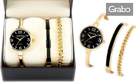 Елегантен комплект Montine с дамски часовник и 2 гривни с IP покритие