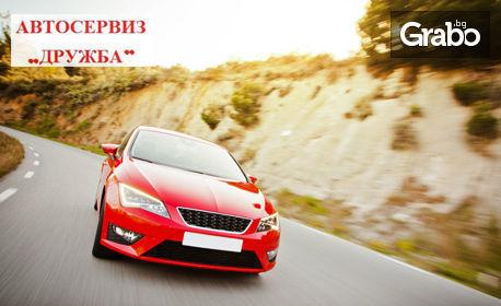 Регистрация на газова уредба на автомобил