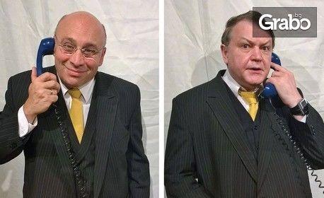 """Кръстю Лафазанов и Мариан Бачев в """"Да, господин премиер!"""" - на 19 Октомври"""
