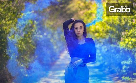Фотосесия с цветни димки на открито, с до 15 обработени кадъра
