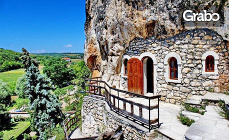 До Орлова чука, Басарбовски манастир, Русе, Свещари и светилището Демир Баба теке! Нощувка със закуска и транспорт