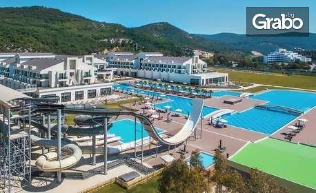 Нова година в Кушадасъ! 3 или 4 нощувки на база All Inclusive и празнична вечеря в Korumar Ephesus Beach & SPA Resort*****