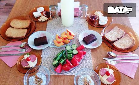 В Банско до края на Март! Нощувка с възможност за закуска - за двама възрастни или семейство с дете