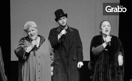 """Спектакълът """"Театър, любов моя"""" от Валери Петров на 10 Юни"""
